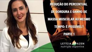 Embedded thumbnail for Redução do percentual de gordura e ganho de massa muscular ao mesmo tempo: é possível? PARTE 1